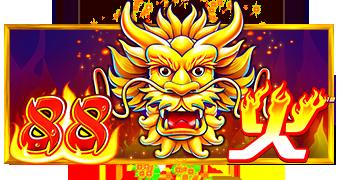 88火™ Logo