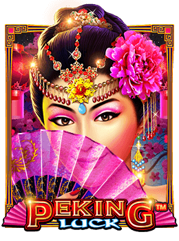 Peking Luck™