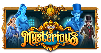 Mysterious™ Logo