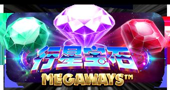 星爆 - Megaways™ Logo
