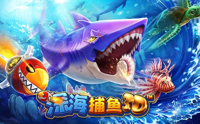 Pragmatic Play同时推出三款亚洲市场备受欢迎的捕鱼游戏