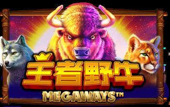 王者野牛Megaways™