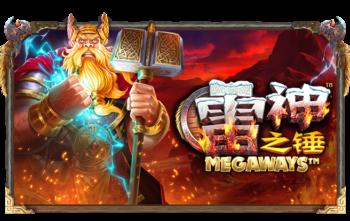 雷神之锤Megaways™